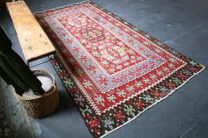 Old Oushak Esme Kilim 5.5ftx10.7ft