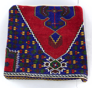 Kilim Pillow 20inx20in