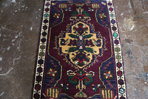 Vintage Mini Turkish Rug 1.11ftx3.1ft