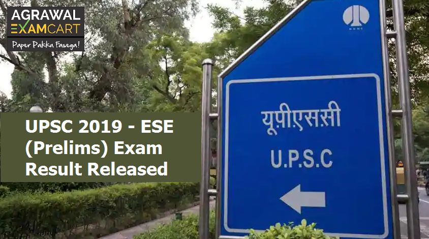 UPSC 2019 - ESE (Prelims) Exam Result Released