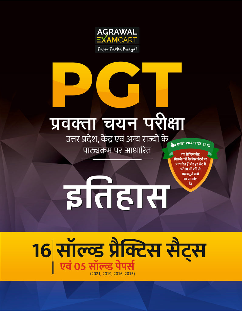 PGT Itihaas Practice Sets Book For 2020 Exam (CB514)