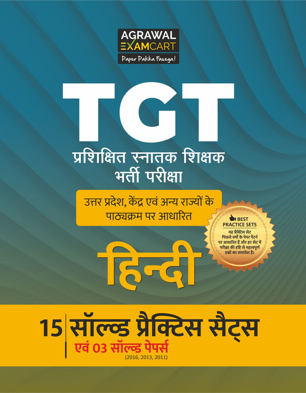 TGT Hindi practice sets book 2021