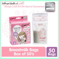 SUNMUM Breastmilk Storage Bags 8oz (50s)