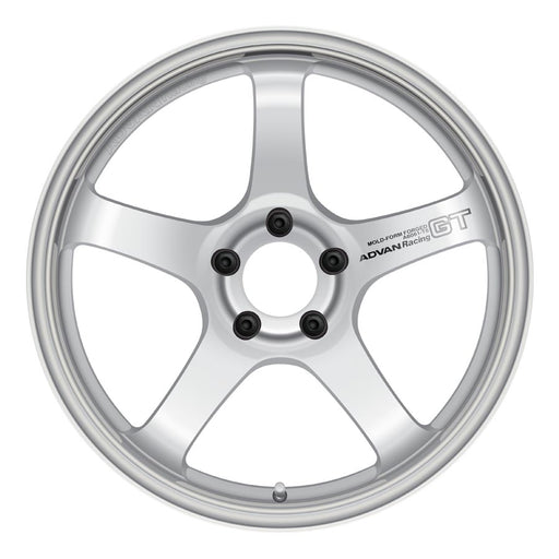 Advan GT Wheels - Racing White-Advan-TARMAC ATTACKERS