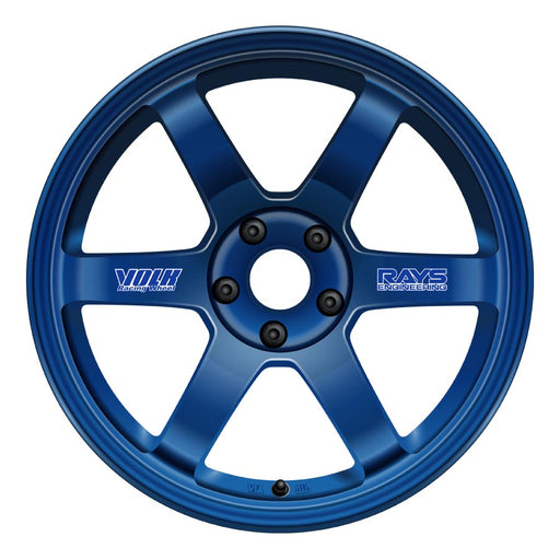 Volk TE37 Original Wheels - Mag Blue-Volk-TARMAC ATTACKERS