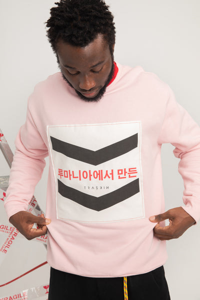MADE IN ROMANIA SWEATSHIRT PINK | UNISEX