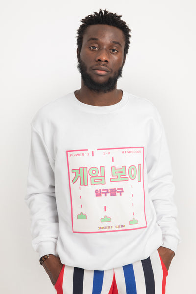 GAME BOY SWEATSHIRT WHITE | UNISEX