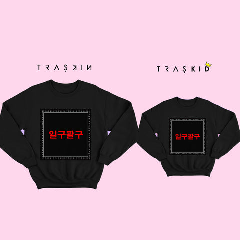MINI 1989 SWEATSHIRT BLACK | UNISEX