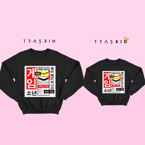 MINI K-POP SWEATSHIRT BLACK | UNISEX