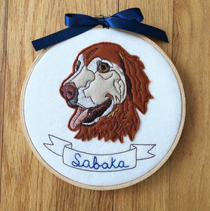 Custom Dog Portrait- Embroidery