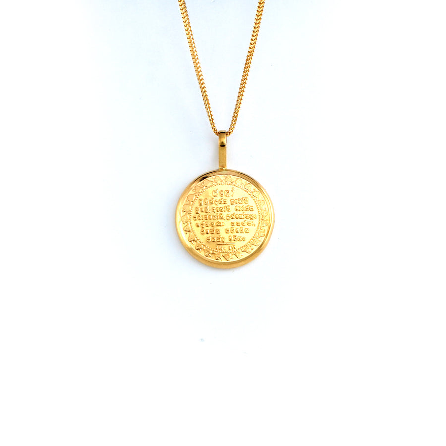 22KT YELLOW GOLD PANCHAUDA (PA0000055)