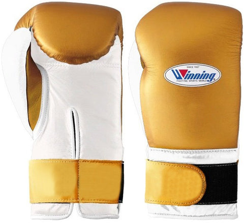 Winning Velcro Boxing Gloves - Gold · Silver · White - WJapan Store