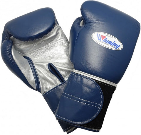 Winning Velcro Boxing Gloves - Wide Strap - Navy  · Silver - WJapan Store