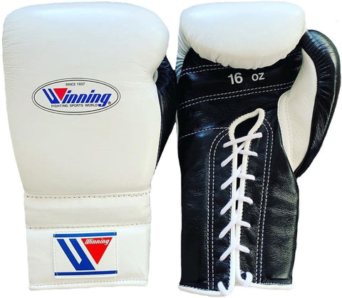 Winning Lace-up Boxing Gloves - White · Black - WJapan Store
