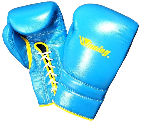 Winning Lace-up Boxing Gloves - Special Logo - Sky Blue · Yellow