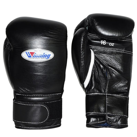 Winning Velcro Boxing Gloves - Black - WJapan Store