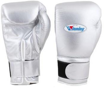 Winning Velcro Boxing Gloves - Silver - WJapan Store