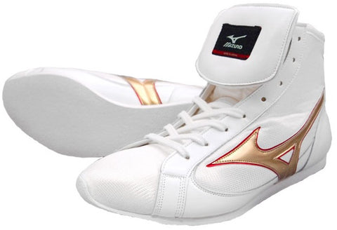Mizuno Short-Cut FOT Type Boxing Shoes - White · Gold