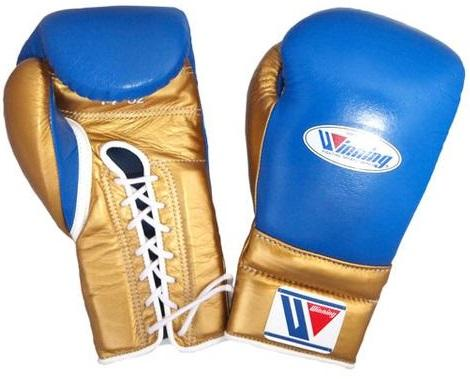 Winning Lace-up Boxing Gloves - Blue · Gold