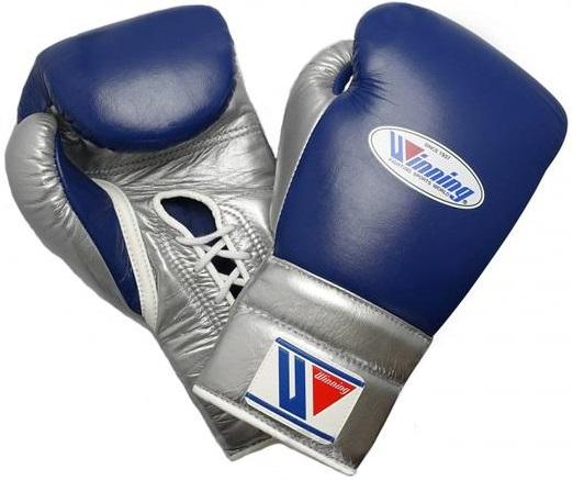 Winning Navy/Silver Lace-up Boxing Gloves