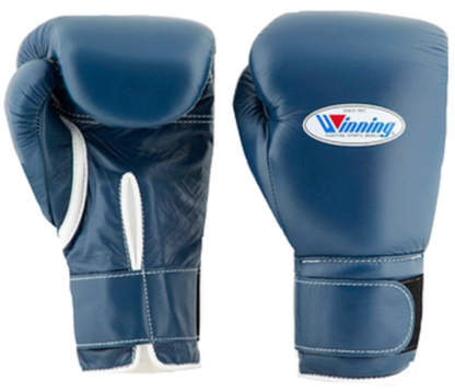 Winning Velcro Boxing Gloves - Navy - WJapan Store