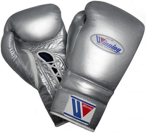 Winning Lace-up Boxing Gloves - Silver - WJapan Store