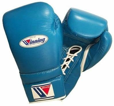 Winning Lace-up Boxing Gloves - Sky Blue - WJapan Store