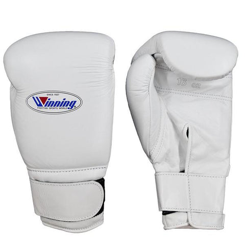 Winning Velcro Boxing Gloves - White - WJapan Store