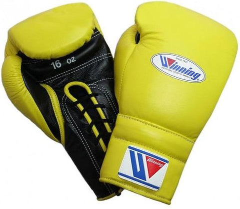 Winning Lace-up Boxing Gloves - Yellow · Black - WJapan Store