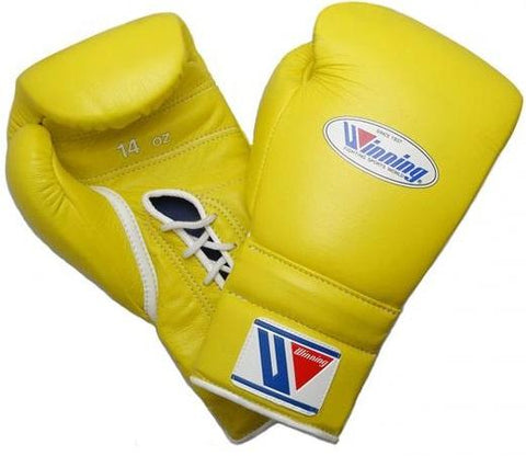 Winning Lace-up Boxing Gloves - Yellow - WJapan Store