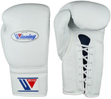 Winning Lace-up Boxing Gloves - White - WJapan Store