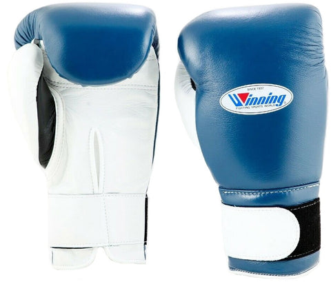 Winning Velcro Boxing Gloves - Navy · White · Black - WJapan Store
