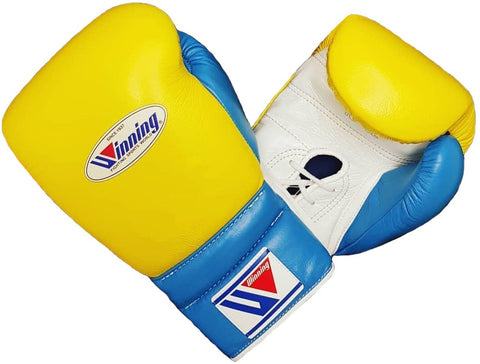 Winning Lace-up Boxing Gloves - Yellow · Sky Blue · White