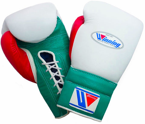 Winning Lace-up Boxing Gloves - White · Green · Red - WJapan Store