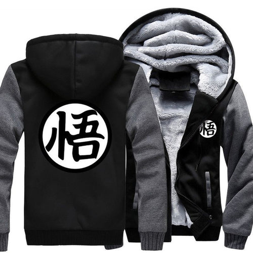 Black Hooded Dragon Ball Z Jacket - Saiyan Fever