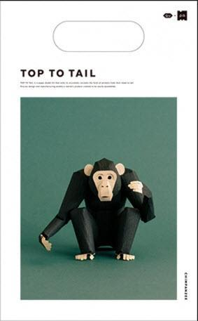 Top To Tail Paper Model Kit - Chimpanzee