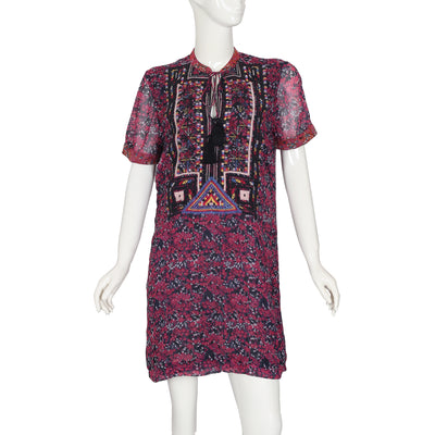 Desigual Embroidered Printed Short Sleeve Multi Color Casual Dress XL