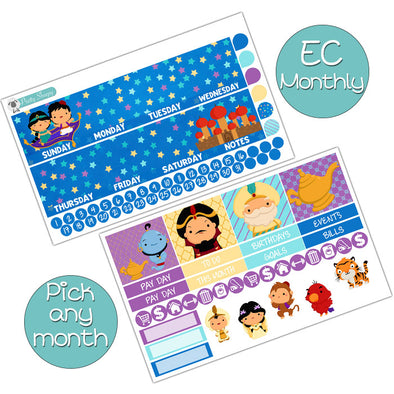 Aladdin Monthly Kit for Erin Condren Planner - Pick ANY Month!
