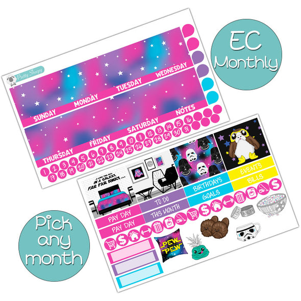 Galactic Home Monthly Kit for Erin Condren Planner - Pick ANY Month!