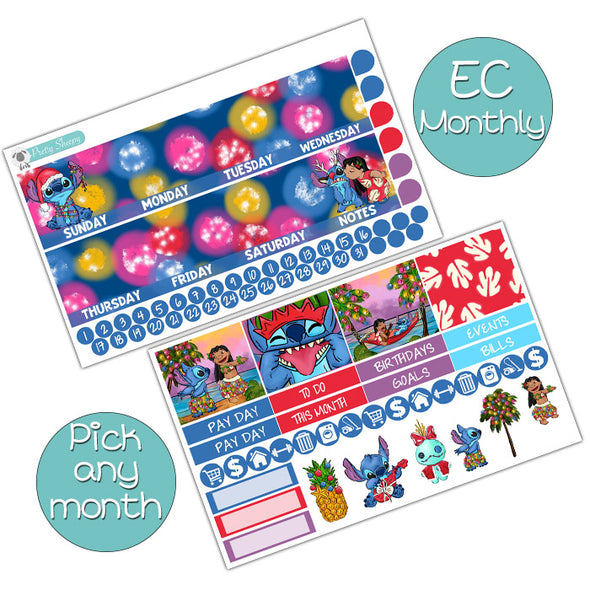 Hawaiian Holiday Monthly Kit for Erin Condren Planner - Pick ANY Month!