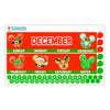 Merry Treats Monthly Kit for Erin Condren Planner - December