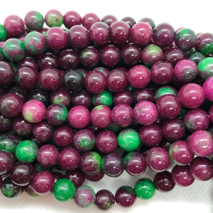 Tourmaline Agate - Natural - 8 mm Round Per Strand - Approx 48 Beads