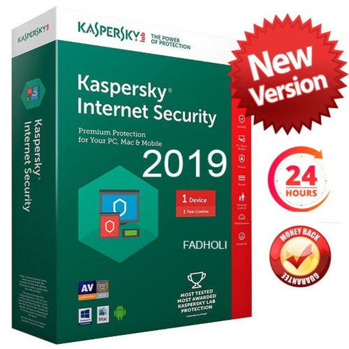 Kaspersky Internet Security 2019 (1 Year / 3 Devices)