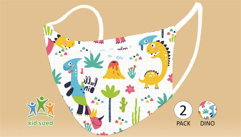 Face Mask - Dino (Kids) - 2 PACK