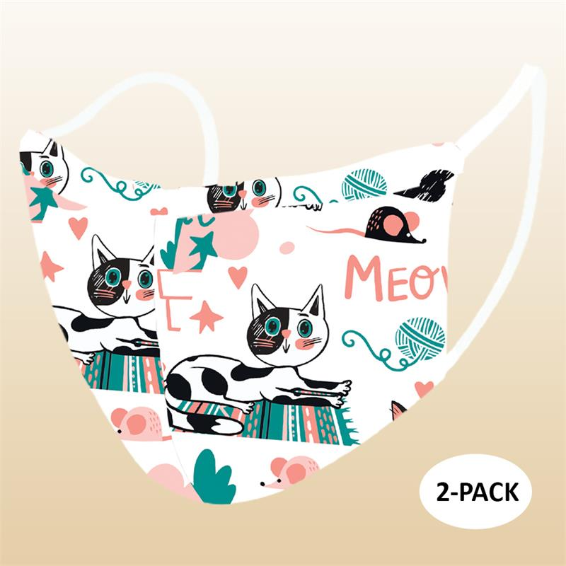 Face Mask - Meow (Kids) - 2 PACK