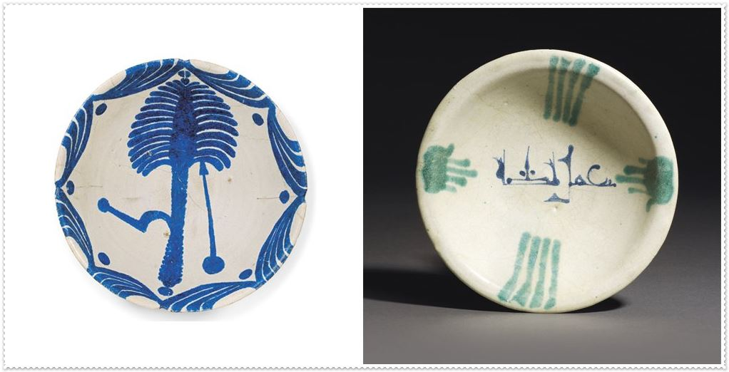 Iraq (Persia) and the History of Blue Pottery