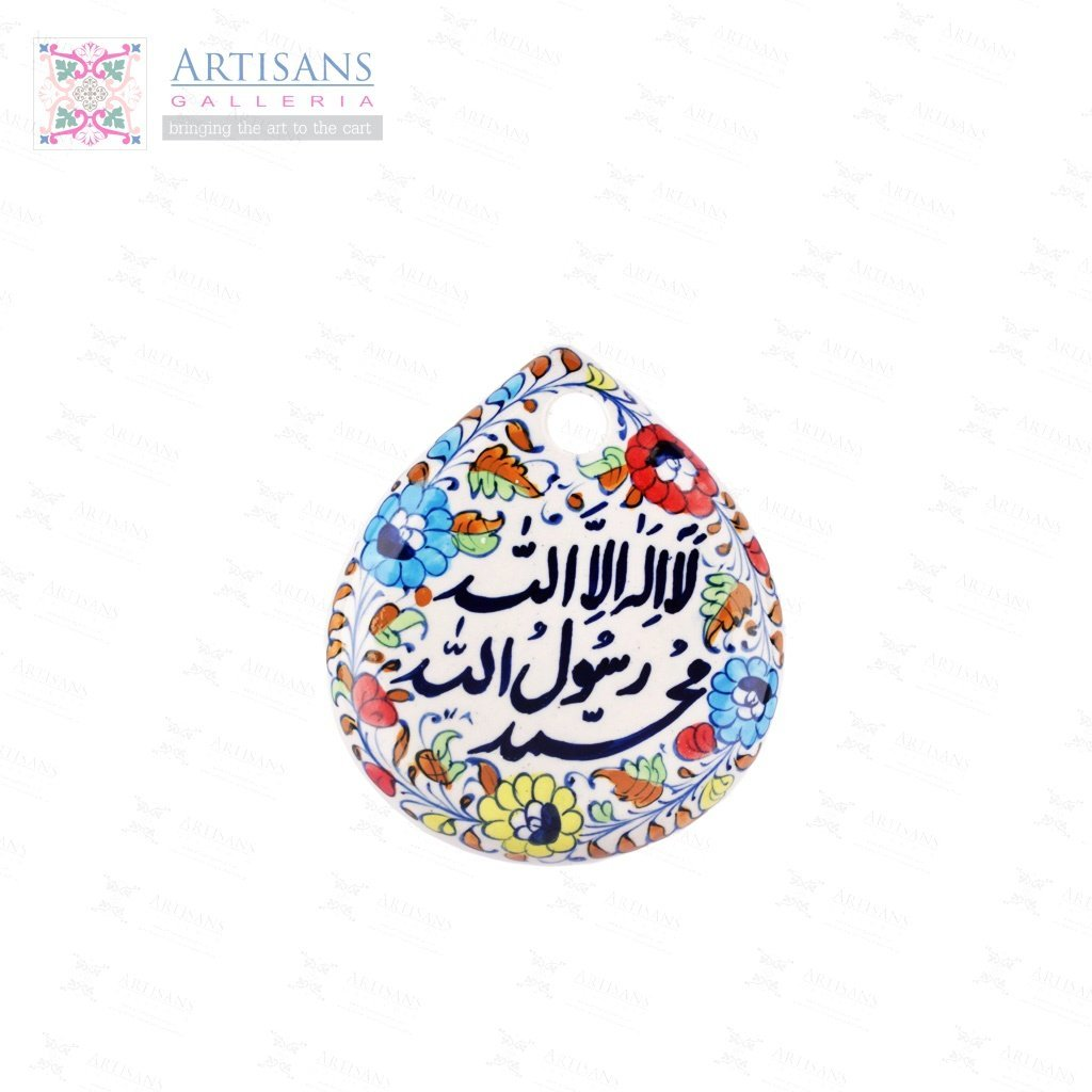 Wall Hanging Calligraphy-Lailahailallah (Tear Shaped) - Blue Pottery Ceramic - Artisans Galleria