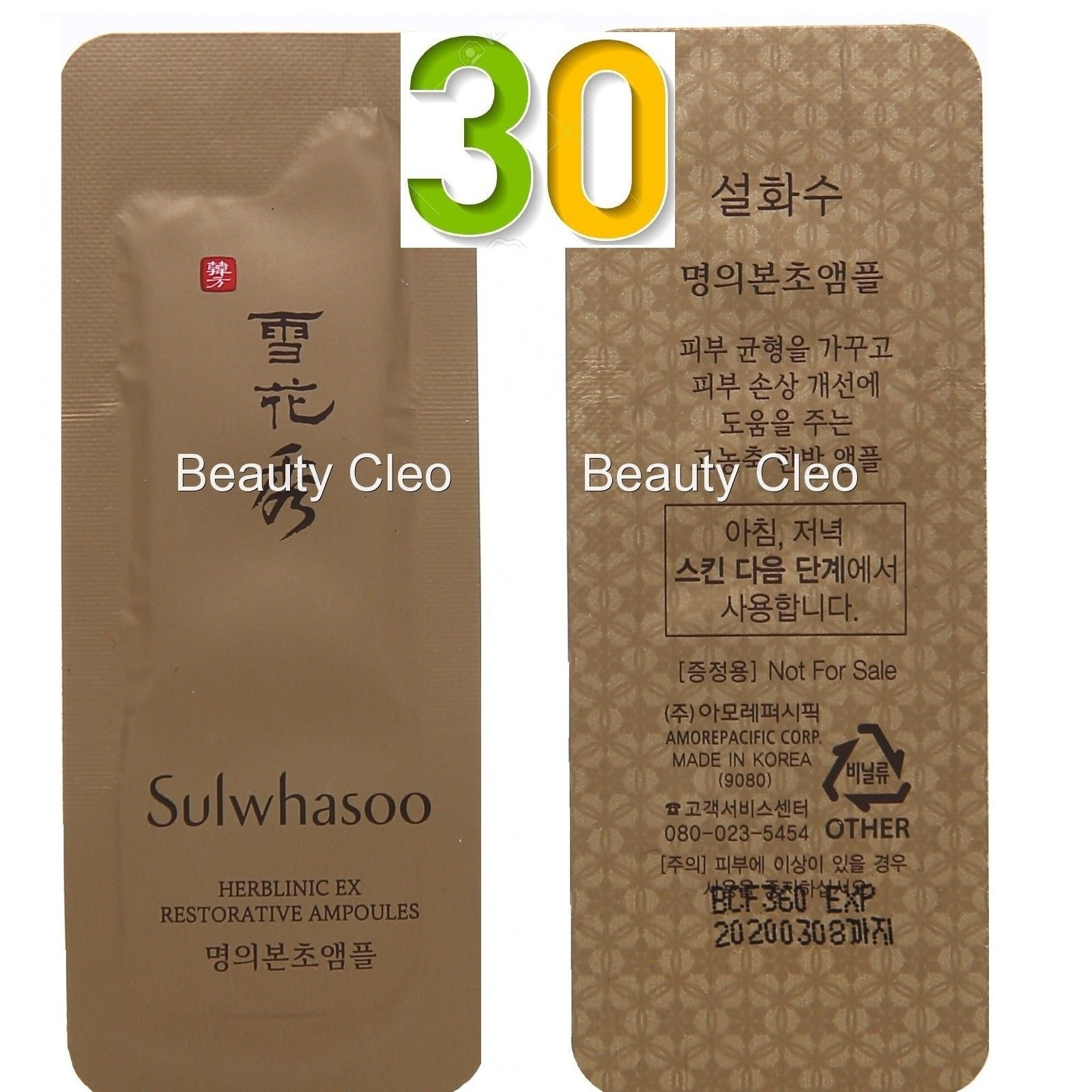 Sulwhasoo Herblinic Intensive Infusion Ampoules 1ml * 30pcs(30ml) Anti Aging