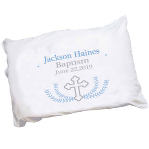 Custom now I lay me down to sleep pillowcase