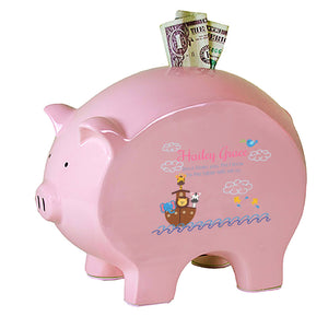 Personalized Pink Piggy Bank - Noah's Ark